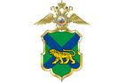 Управление внутренних дел по Приморскому краю, г. Владивосток