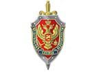 Комплексная система безопасности на объекте ФСБ РФ
