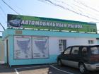 Проект системы контроля и управления доступом (СКУД) авторынка г.Уссурийск