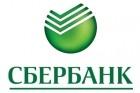Монтаж СКС в Арсеньевском отделении №7718 Сбербанка России
